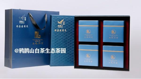 """超市里的礼盒装茶叶好不好?小心买到""""三无""""茶叶产品【鸦鹊山】"""