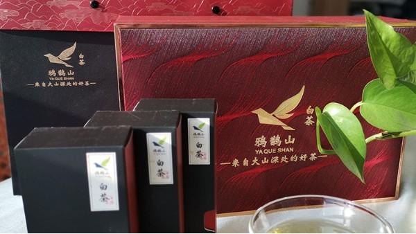 高山茶的保质期多少?茶叶都越放越好喝吗?【鸦鹊山】