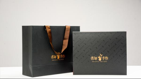 春节来临,公司发放茶叶礼品作为员工福利要不要交税?【鸦鹊山】