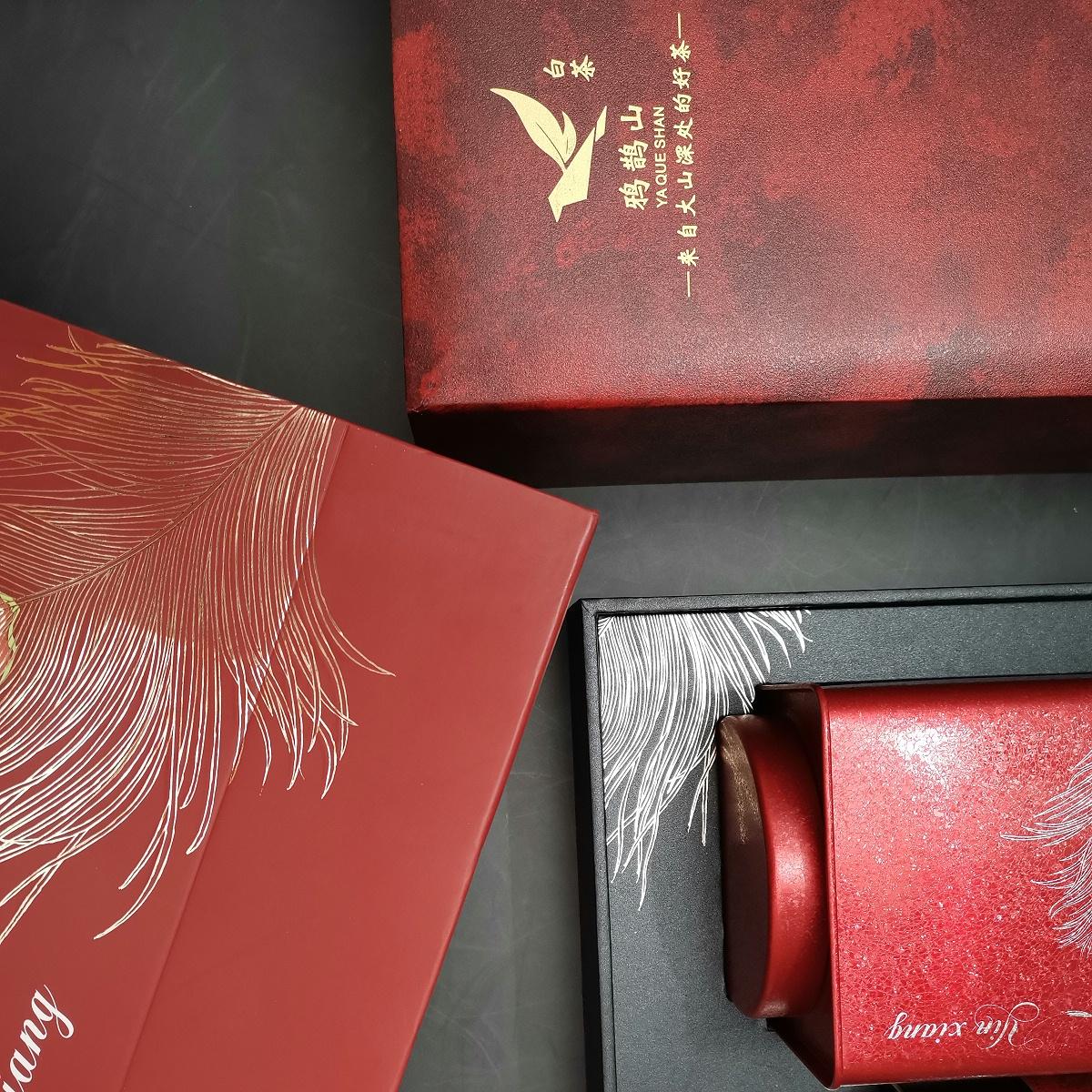 茶叶礼盒是什么材质?质感包装是王道【鸦鹊山】
