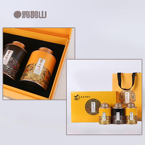 1127黄金茶4