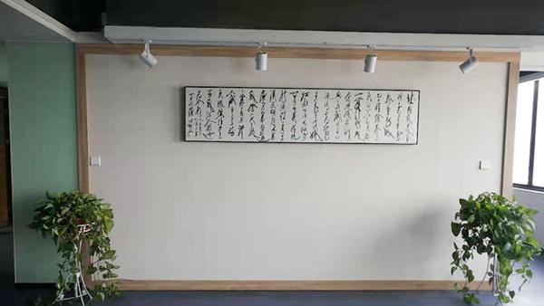 鸦鹊山公司文化墙