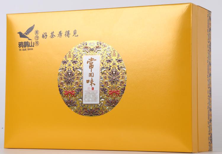 皇帝茶与黄金茶的故事