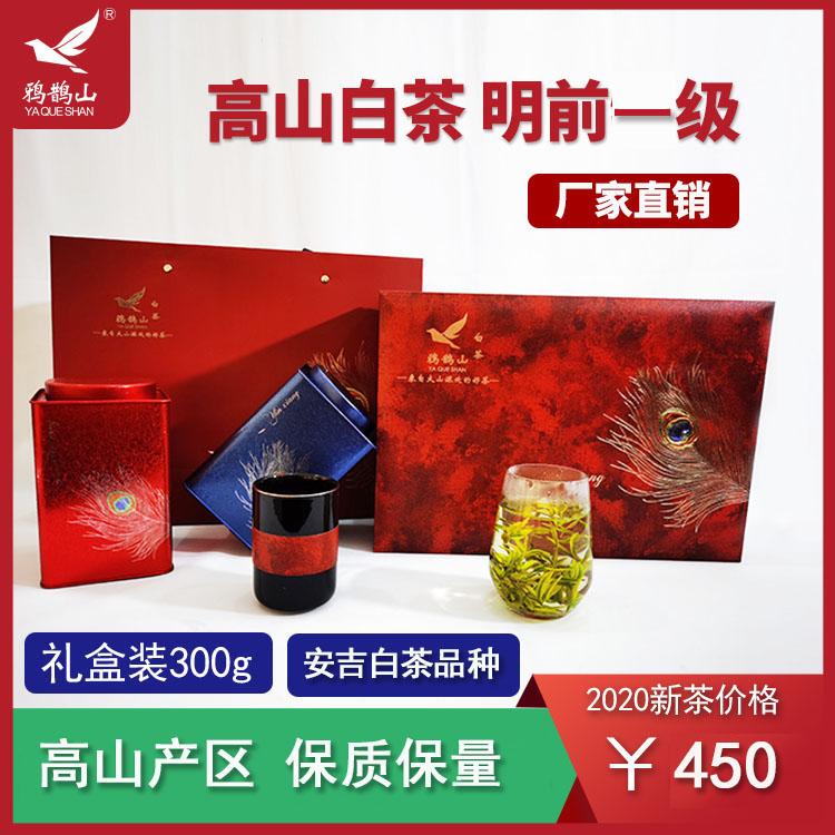 专属企业定制茶叶礼盒,答谢客户必备好茶!【鸦鹊山】