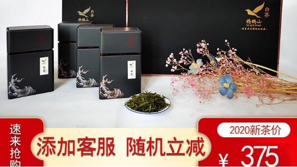 皖南云雾茶价格 厂家,千亩茶园,实力发售【鸦鹊山】