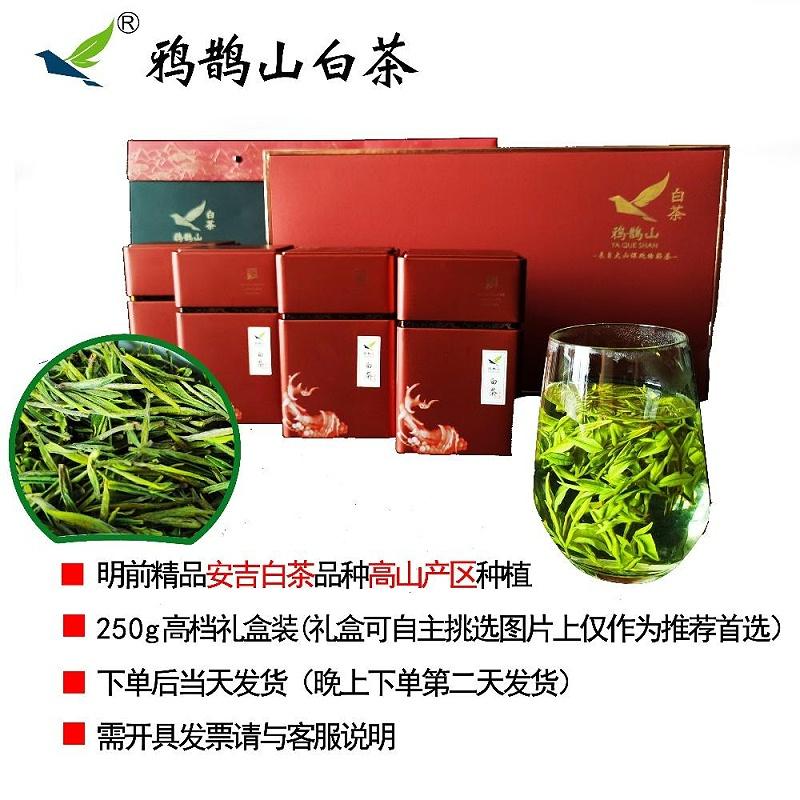 茶叶商务礼品定制,让送礼与众不同【鸦鹊山】