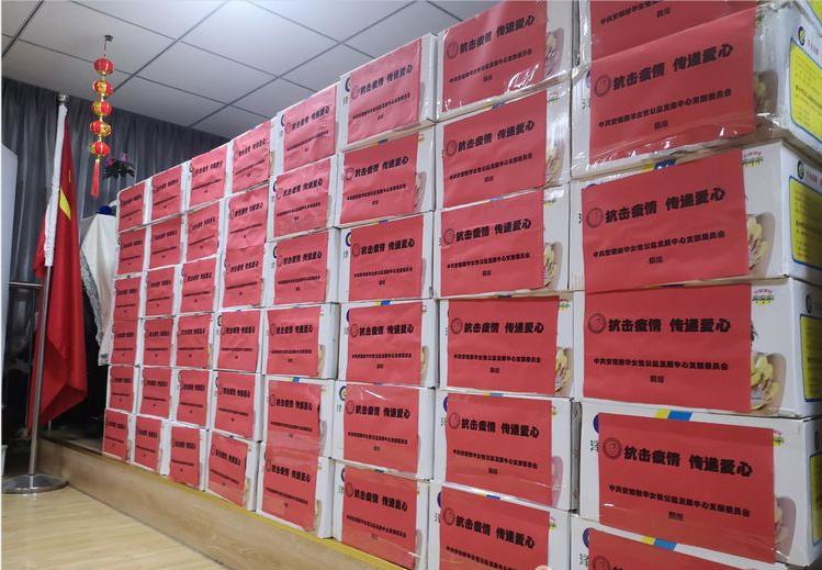 公司党员志愿者抗击疫情传递爱心 【鸦鹊山】