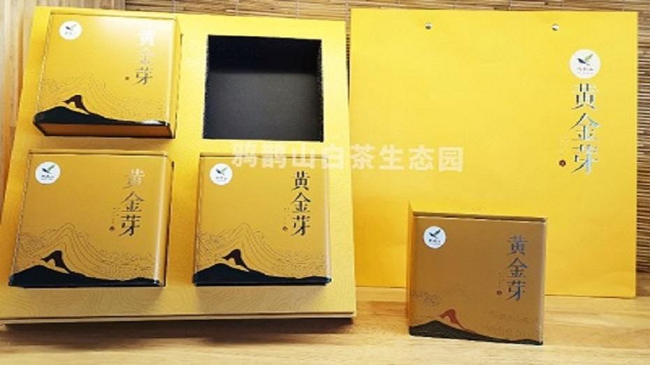 鸦鹊山-黄金茶(黄金芽茶)