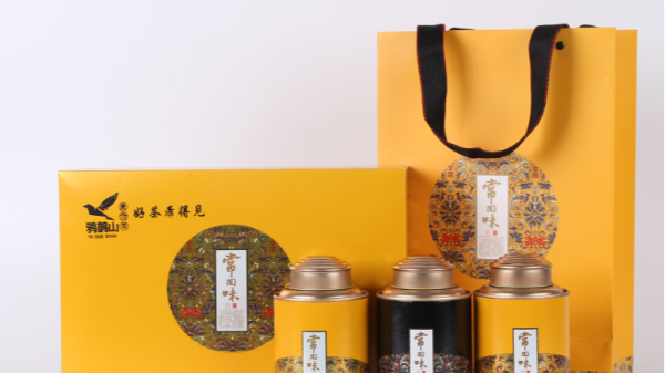 保靖黄金茶,一款好茶要符合什么样的标准?【鸦鹊山】