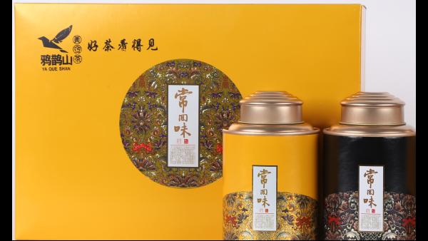 一见钟情黄金茶 ,此物只应天上有 【鸦鹊山】